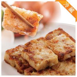 台式蘿蔔糕(900g)可素食