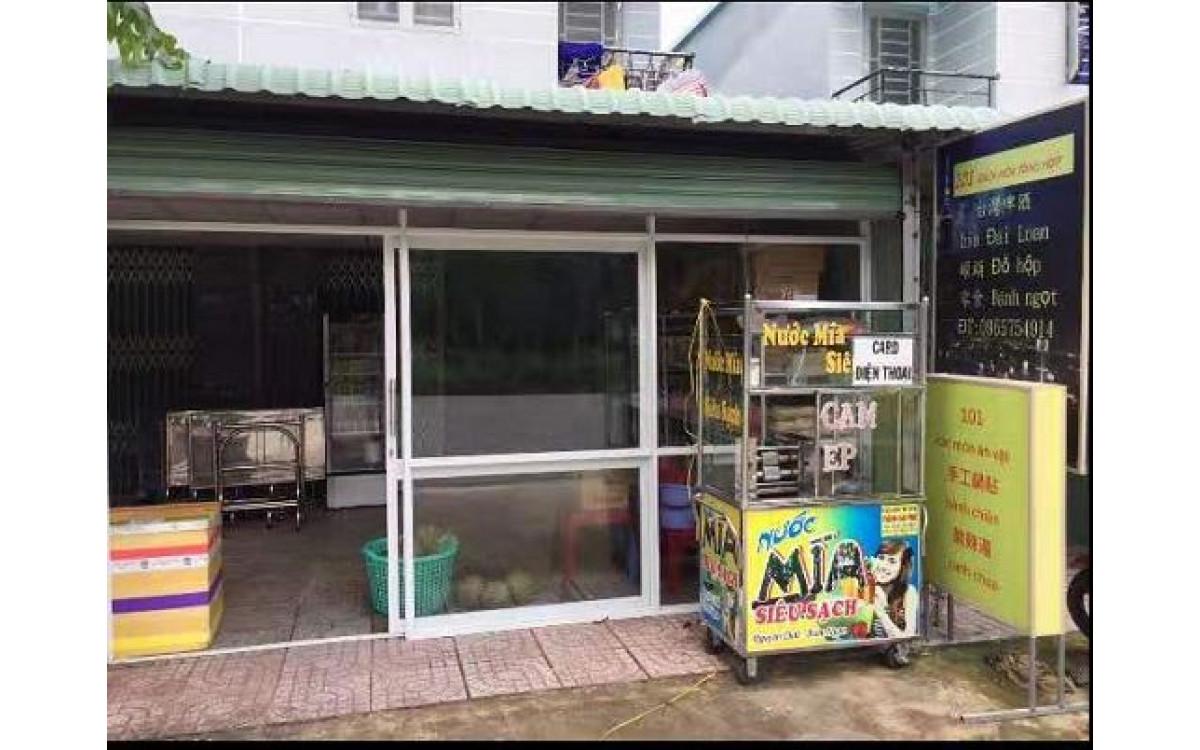 平陽點--賓吉區 101台灣商店